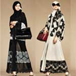 Top 5 Trending Abaya Dresses You Must Have